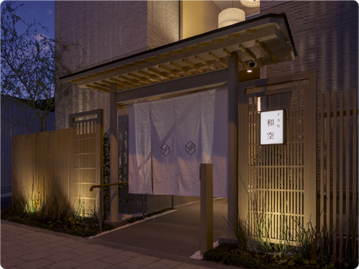 宿坊とは、お寺・神社の参拝者のための施設です。